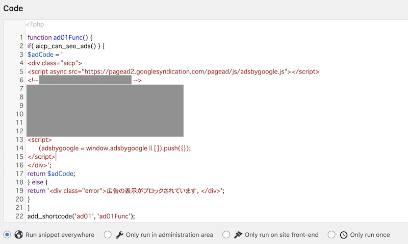 code snippets and adsense code