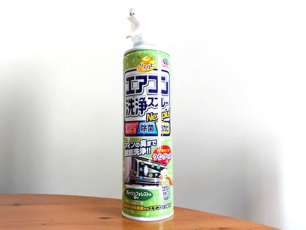 spray-of-the-air-conditioner