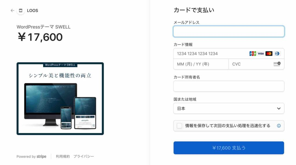 payment by card